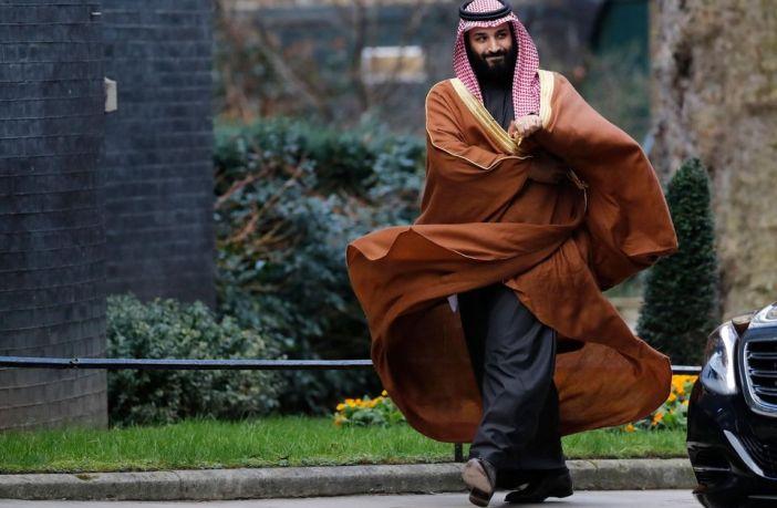 Arabie saoudite Qatar MBS