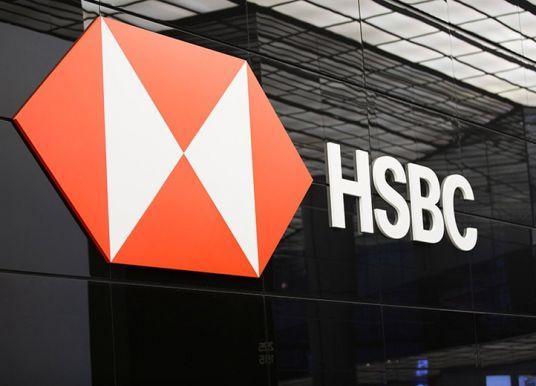 HSBC devrait réduire ses effectifs de 10 000 emplois