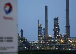 Les majors énergétiques continuent d'investir massivement dans les combustibles fossiles