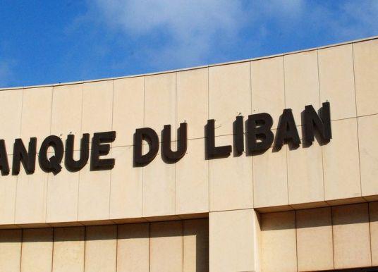 Paris sollicite une aide internationale pour l'économie libanaise
